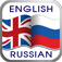 English Russian English Dictionary